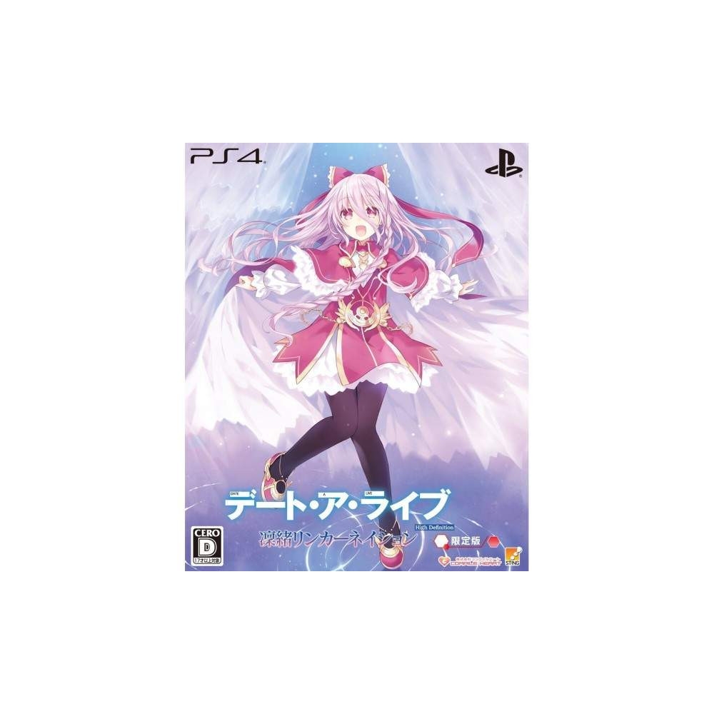 DATE A LIVE: RIO REINCARNATION HD [LIMITED EDITION] PS4 JPN NEW