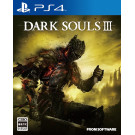 DARK SOULS III LIMITED EDITION PS4 JAP NEUF