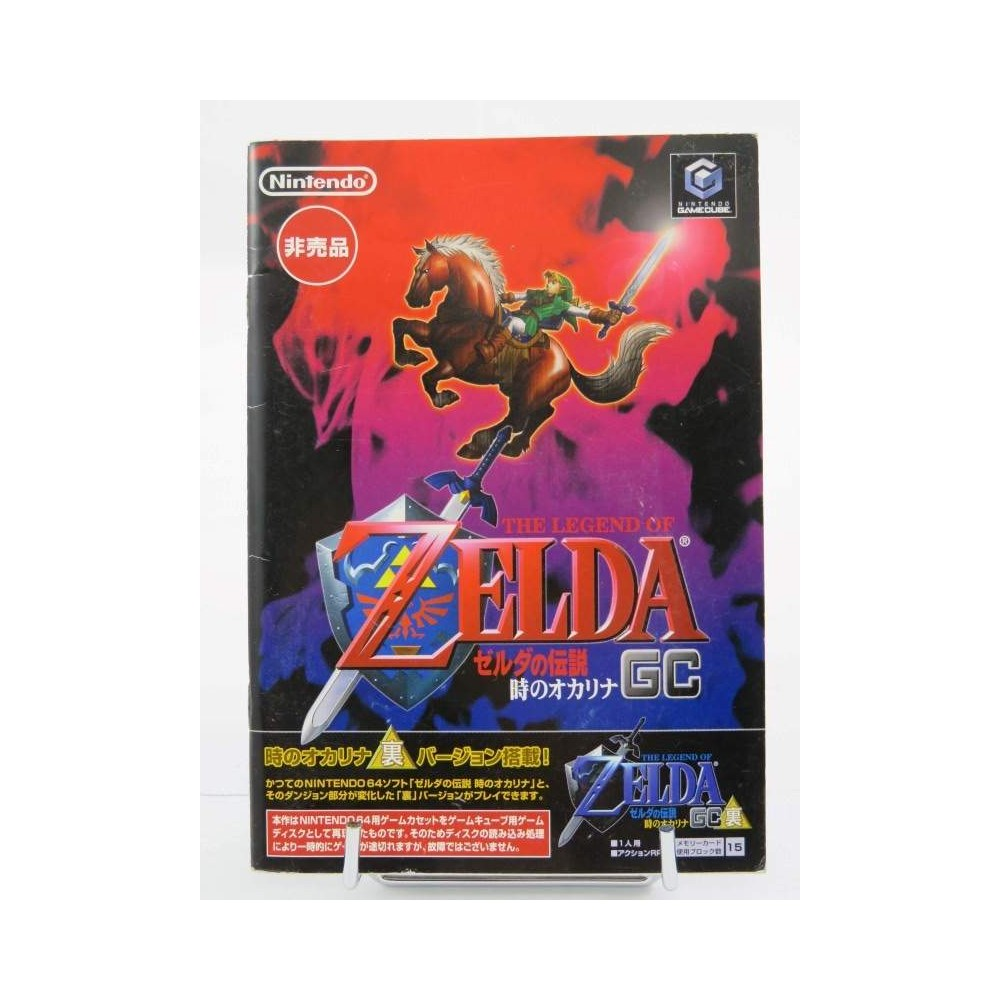 THE LEGEND OF ZELDA: OCARINA OF TIME & MASTER QUEST (SPECIAL DISK) GAMECUBE NTSC-JPN OCCASION
