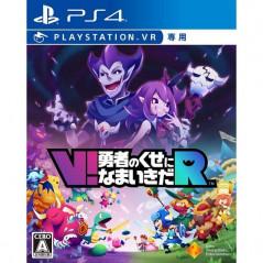 V! YUUSHA NO KUSE NI NAMAIKIDA R PS4 & VR JPN NEW
