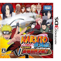 NARUTO SHITSUBUDEN SHINOBI RITSUTAI EMAKI 3DS JPN OCCASION