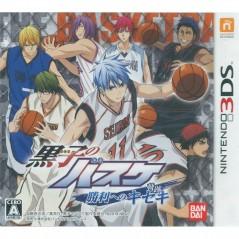 KUROKO NO BASKET SHORI HE KISEKI 3DS JPN OCCASION
