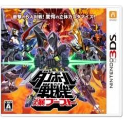 DANBALL SENKI BAKU BURST 3DS JPN OCCASION
