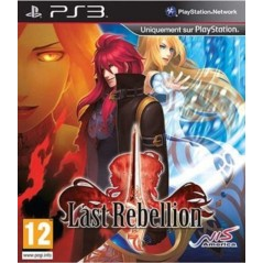LAST REBELLION PS3 FR OCCASION