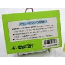 MEIKYU KUMIKYOKU MILON NO DAIBOUKEN FAMICOM NTSC-JPN OCCASION