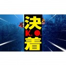 TOUHOU SHINPIROKU URBAN LEGEND IN LIMBO PS4 JAPONAIS OCCASION