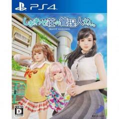 Preorder SHIAWASE SHOU NO KANRININ-SAN PS4 JPN NEW