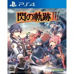 EIYUU DENSETSU SEN NO KISEKI III PS4 JAP OCCASION