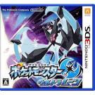 POKEMON ULTRA MOON ULTRA SUN DOUBLE PACK 3DS JPN NEW