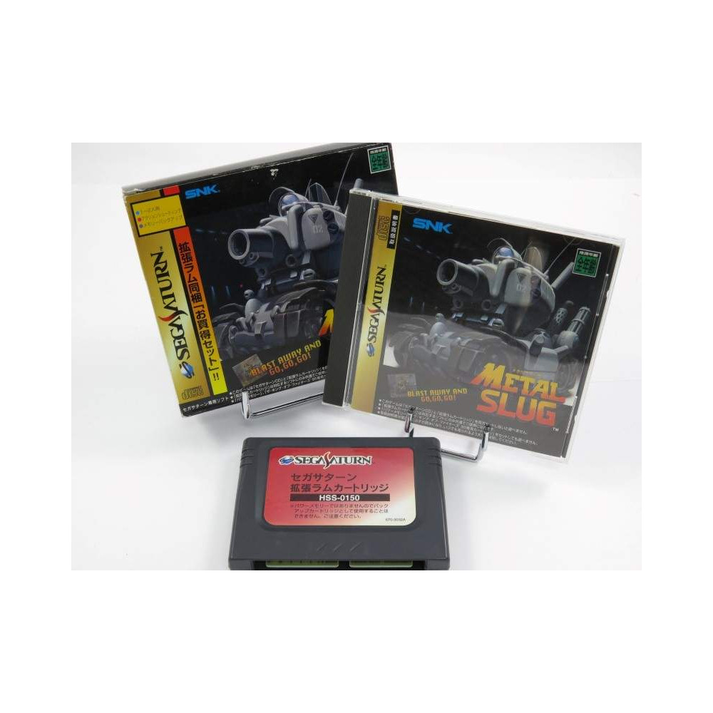 METAL SLUG (BOX + RAM) SATURN NTSC-JPN OCCASION