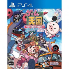 GAME PARADISE CRUISIN MIX PS4 JPN NEW