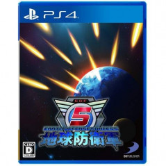 EARTH DEFENSE FORCES 5 PS4 JPN NEW