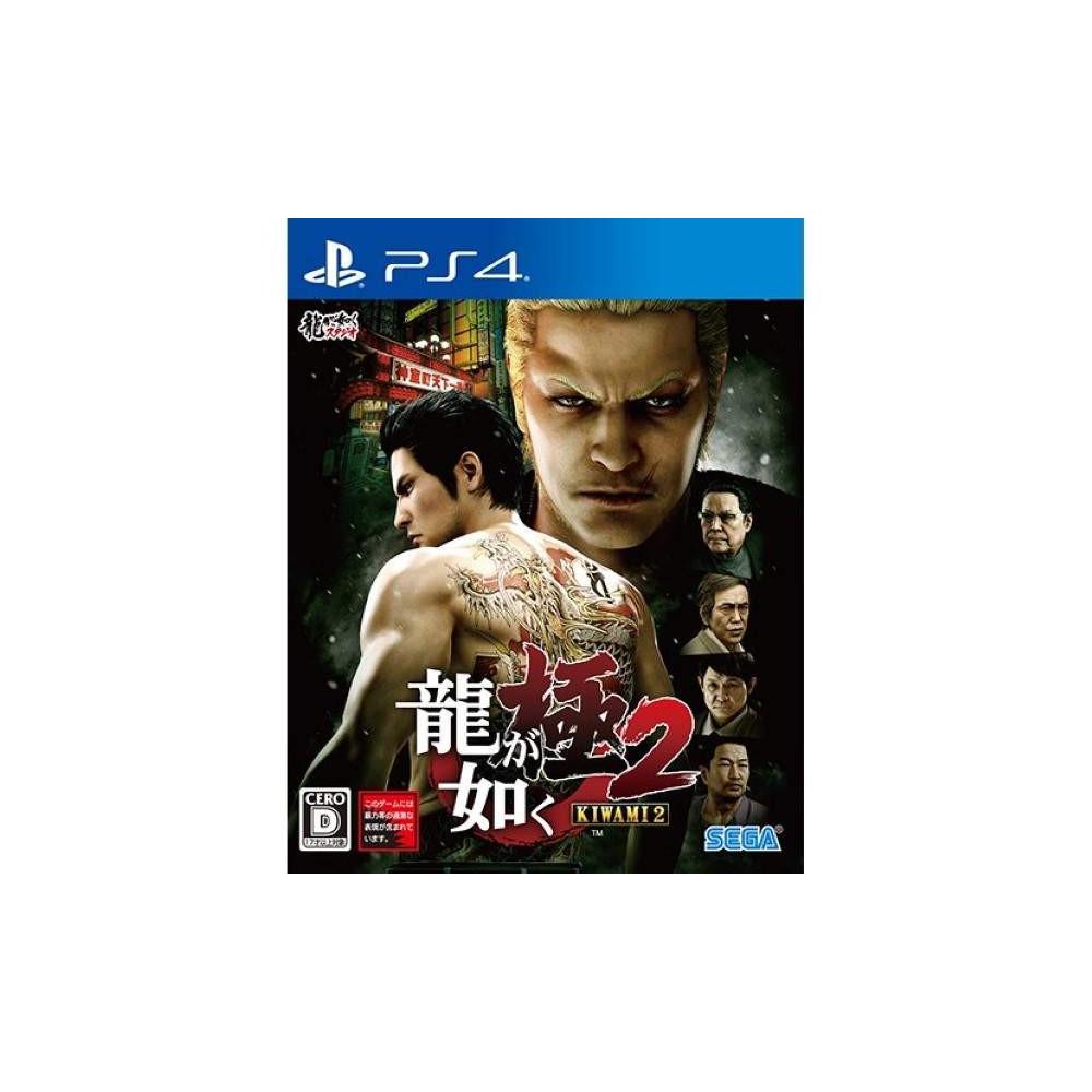 RYU GA GOTOKU KIWAMI 2 PS4 JAP NEW