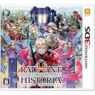 Préco RADIANT HISTORIA PERFECT CHRONOLOGY 3DS PAL FR NEW