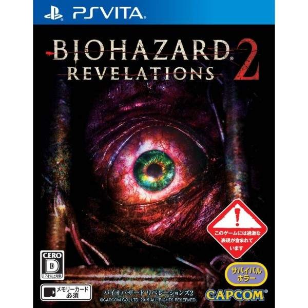 BIOHAZARD REVELATIONS 2 PSVITA JPN OCCASION