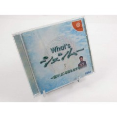 WHAT IS SHENMUE DREAMCAST NTSC-JPN OCCASION