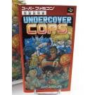UNDERCOVER COPS SUPER FAMICOM (SFC) NTSC-JPN (COMPLETE - GOOD CONDITION OVERALL)