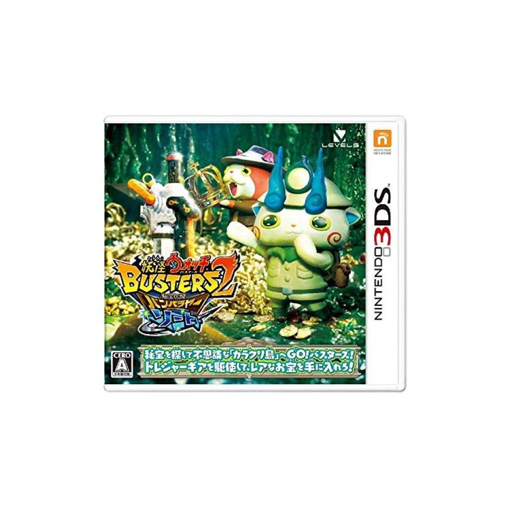YO-KAI WATCH BUSTERS 2: HIHOU DENSETSU BANBARAYA SWORD 3DS JPN NEW