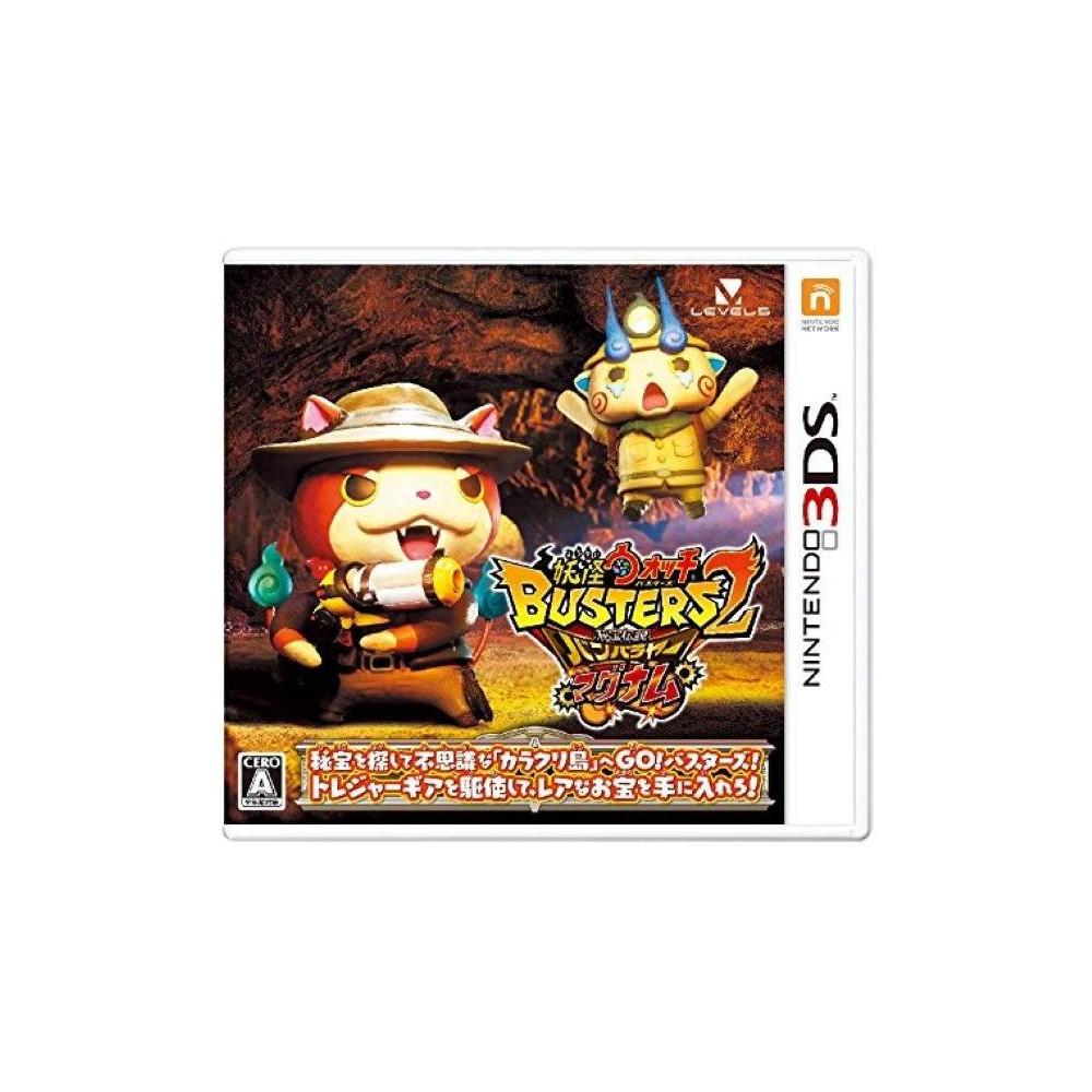 YO-KAI WATCH BUSTERS 2: HIHOU DENSETSU BANBARAYA MAGNUM 3DS NTSC-JPN NEW