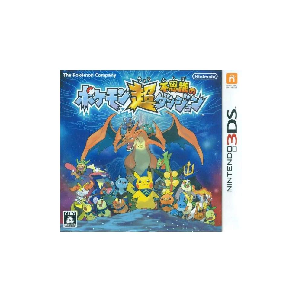 POKEMON CHO FUSHIGI NO DUNGEON 3DS JAP OCCASION