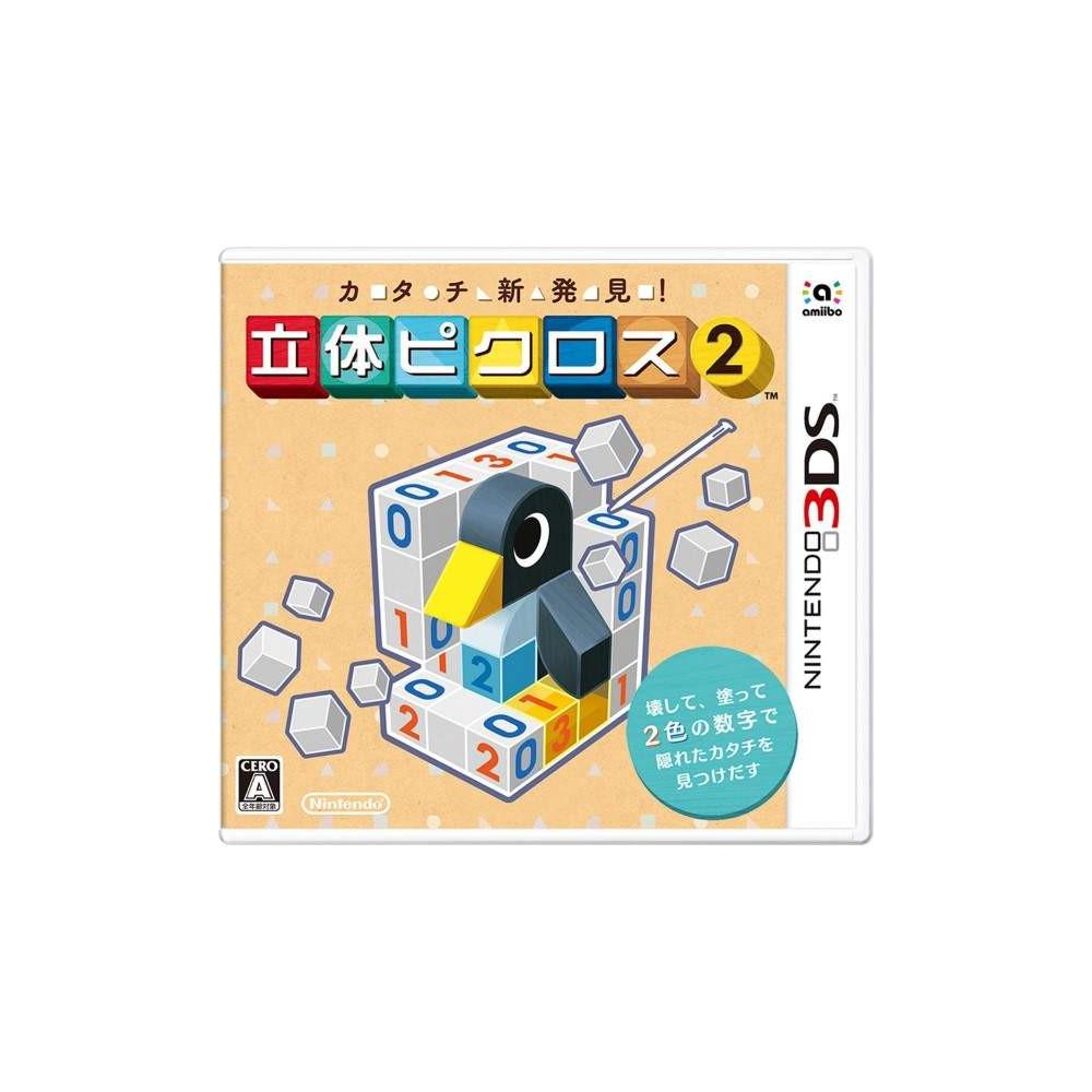 KATACHI SHIN HAKKEN! RITTAI PICROSS 2 3DS JAP OCCASION