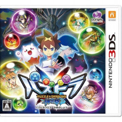 PUZZLE & DRAGONS X KAMI NO SHOU 3DS JAP OCCASION