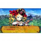 SEKAIJU TO FUSHIGI NO DUNGEON 3DS JAP OCCASION