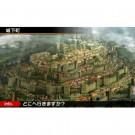 SHIN MEGAMI TENSEI 4 3DS JAP OCCASION
