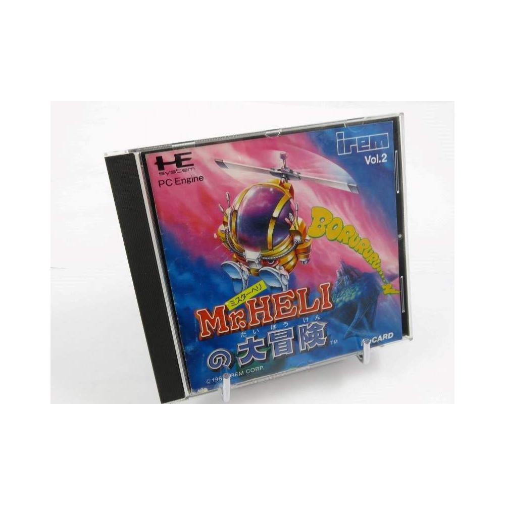 MR. HELI NEC HUCARD NTSC-JPN OCCASION