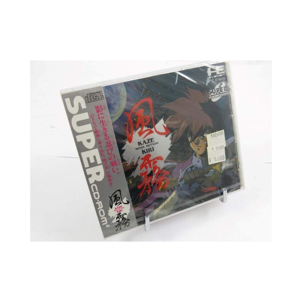KAZE KIRI - NINJA ACTION NEC SUPER CD-ROM2 NTSC-JPN NEW