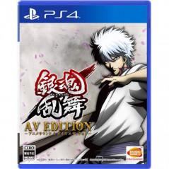 GINTAMA RUMBLE AV EDITION PS4 JAP NEW
