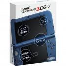 CONSOLE NEW 3DS LL BLEUE METALLIQUE JPN