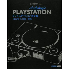 PLAYSTATION ANTHOLOGIE VOLUME 3 COLLECTOR FR NEW