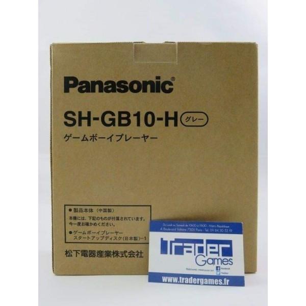 Détails sur PANASONIC Q Game Boy Player SH-GB10-H Nintendo Gamecube japan very rare MINT !
