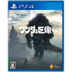 WANDA TO KYOZOU PS4 JPN NEW