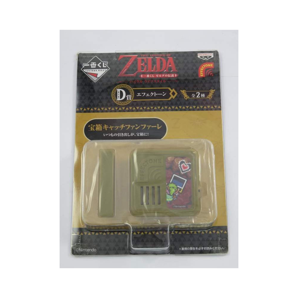 THE LEGEND OF ZELDA ICHIBAN KUJI D EFFECTONE BROWN NEW