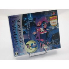 NIGHTS INTO DREAMS... (NIGHTOPIA DREAM PACK) PS2 NTSC-JPN NEW