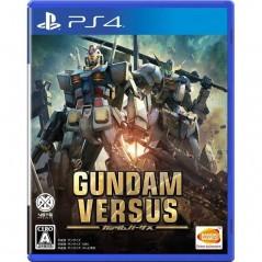 GUNDAM VERSUS PS4 JAP OCCASION
