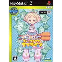 TWINKLE STAR SPIRITS - SNK BEST COLLECTION PS2 JPN OCCASION