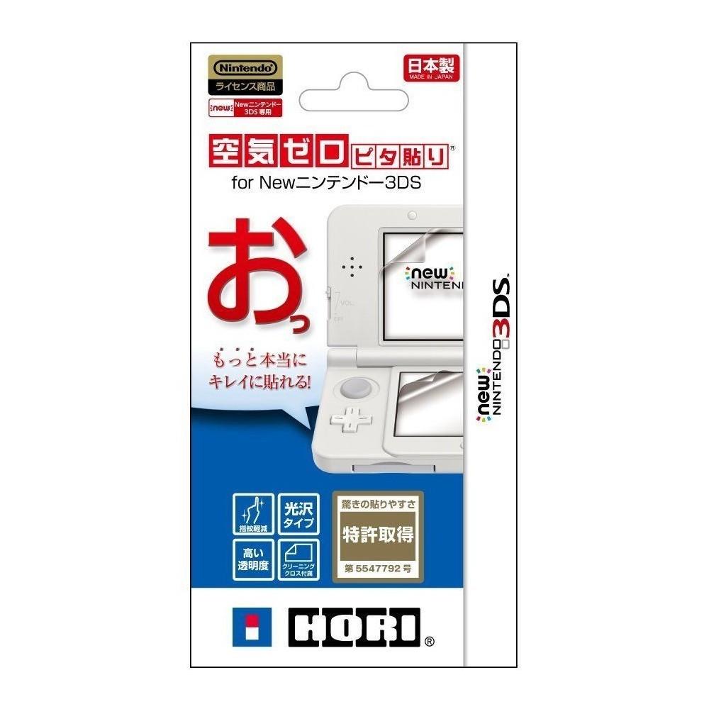 PROTEGE ECRAN HORI NEW 3DS JAP