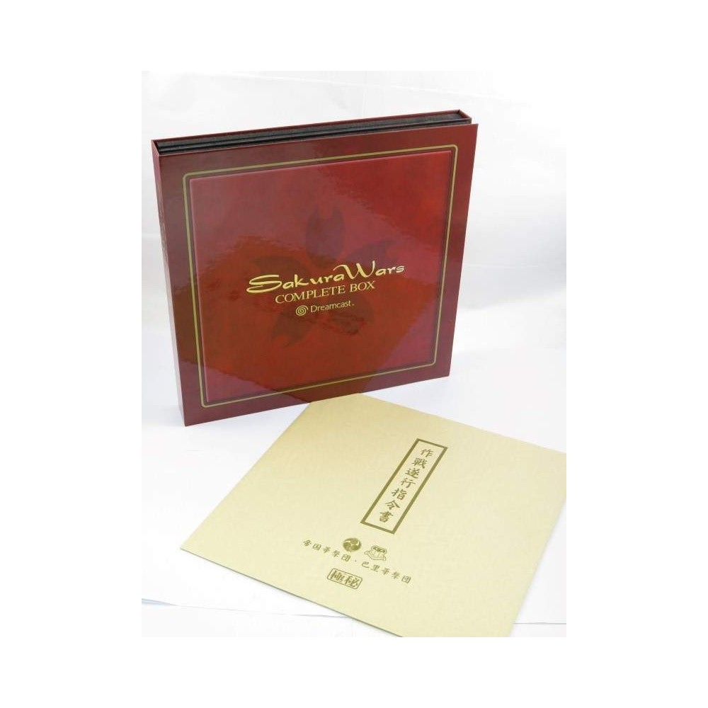 SAKURA WARS COMPLETE BOX DREAMCAST NTSC-JPN OCCASION