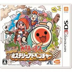 TAIKO NO TATSUJIN DOKODON MYSTERY ADVENTURE 3DS JAP