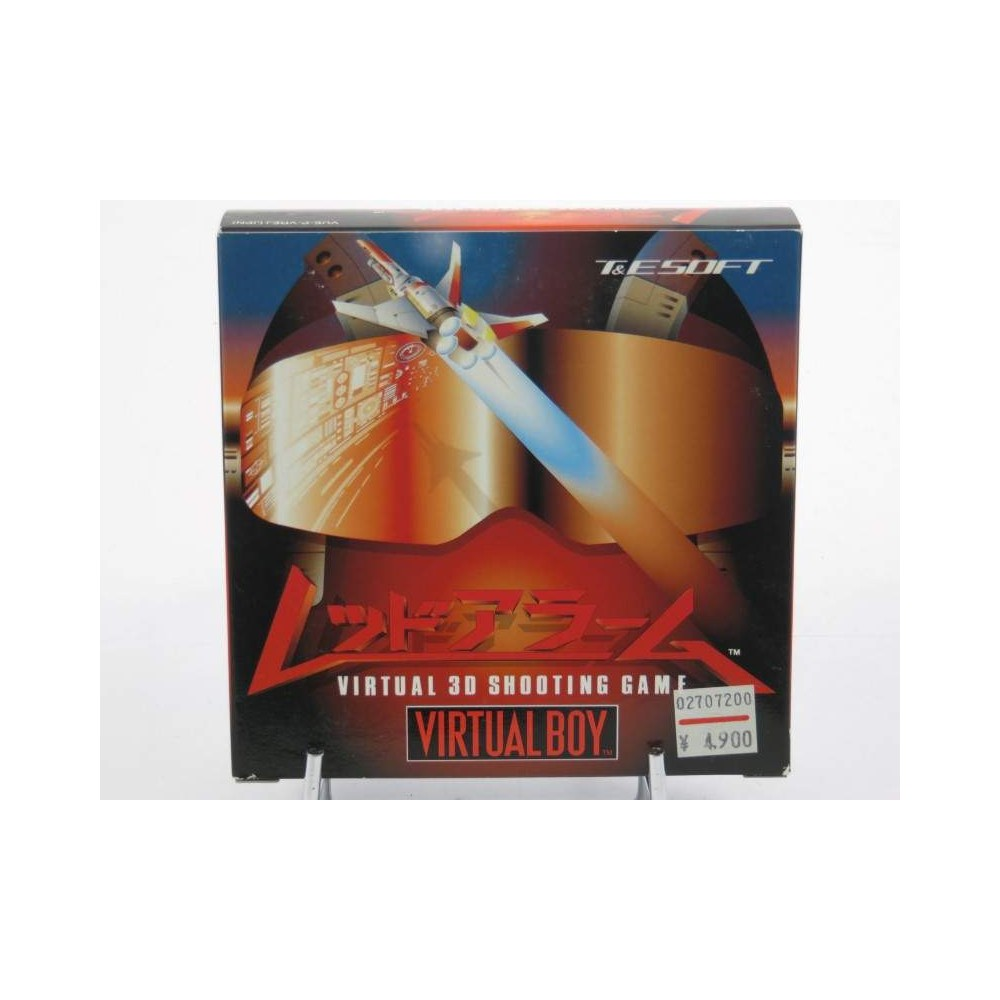 RED ALARM: VIRTUAL 3D SHOOTING GAME VIRTUAL BOY JPN NEW