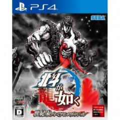 Preorder HOTOKU GA GOTOKU PS4 JPN NEW