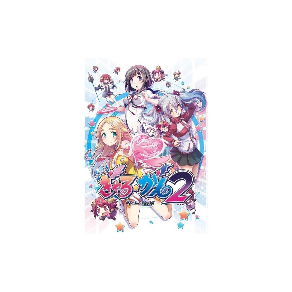 GALGUN 2 PS4 JAP NEW