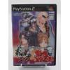 SAIKYO SHOOTING COLLECTION VOL.2: SENGOKU ACE AND SENGOKU BLADE PS2 NTSC-JPN OCCASION