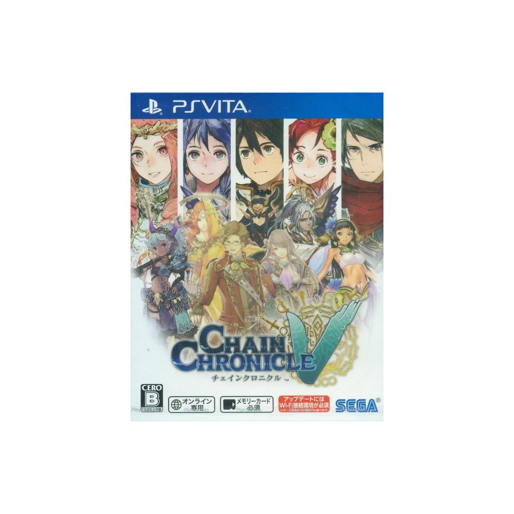 achat chain chronicle v psvita jpn occasion jeu ps vita 78397 trader games. Black Bedroom Furniture Sets. Home Design Ideas