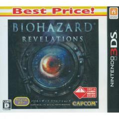 BIOHAZARD REVELATIONS BEST PRICE 3DS JAP OCCASION