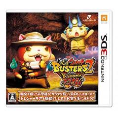 YO-KAI WATCH BUSTERS 2: HIHOU DENSETSU BANBARAYA MAGNUM 3DS NTSC-JPN OCCASION
