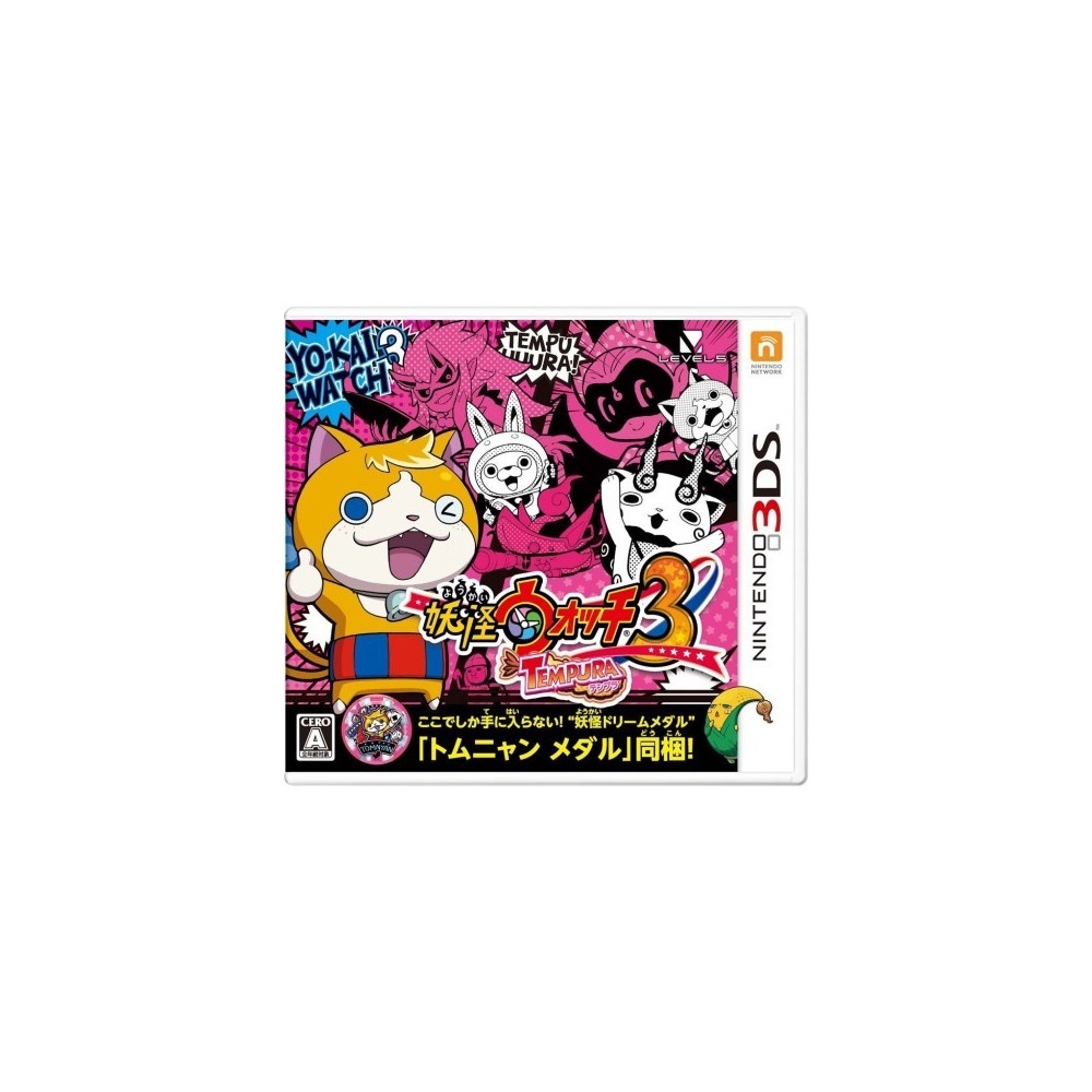 YOUKAI WATCH 3 TEMPURA 3DS JPN OCCASION